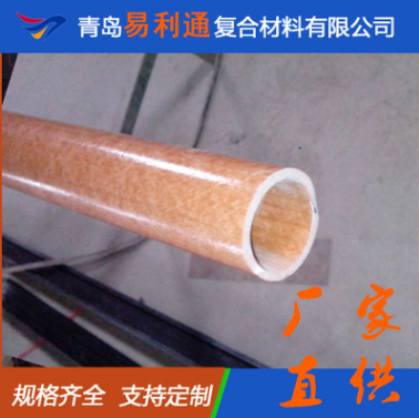 多种规格耐腐蚀高弹性玻璃纤维管 价格电议图片
