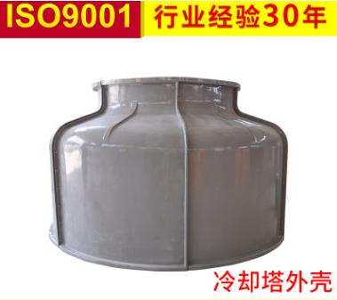生产利安环保防腐牢固防尘玻璃钢设备外壳 冷却塔外壳 价格电议
