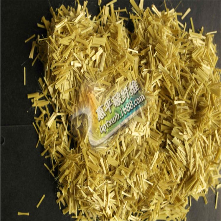 1500D芳纶纱加工增加韧性强度绝缘陶瓷填充短切纤维图片