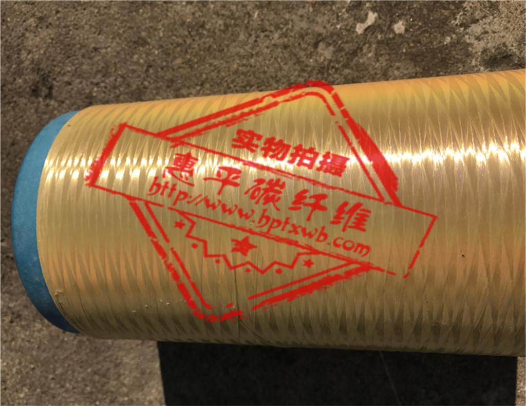 公司直销200D400D840D1000D1500D3000D复合材料缠绕绝缘芳纶丝图片