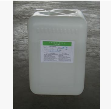 厂家直销环氧活性稀释剂XY678图片