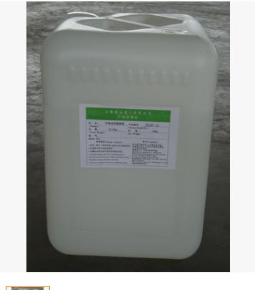 供应环氧活性稀释剂501B-2图片
