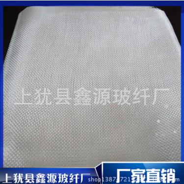 低价06玻璃纤维布 精品玻纤布生产厂家 品质玻璃丝布 价格电议