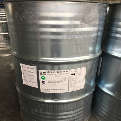 华日  FH-123预促进阻燃型手糊树脂  价格电议