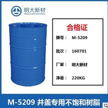6688涂层树脂 大理石表面树脂 人造石树脂 不饱和聚酯树脂图片