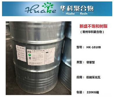 【华科】HK-1010B 采光瓦树脂 图片