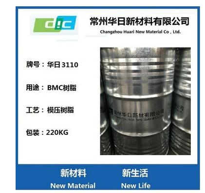 【华日】模压树脂 3110 SMC/BMC高温 车辆等零部件制品图片