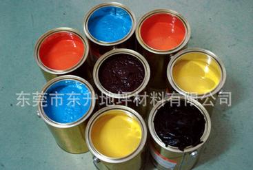 东升 地坪漆 环氧树脂色浆 图片