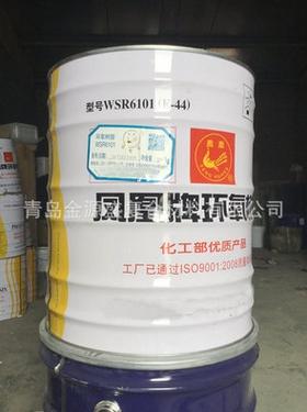 山东E-44环氧树脂 高弹性环氧树脂 绝缘环氧树脂 价格电议图片
