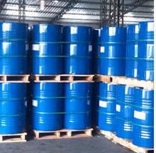 450A80 低溴环氧树脂图片