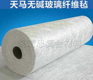 短切毡 无碱玻璃纤维短切毡 粉剂型 300克 450克 30KG/卷 价格电议