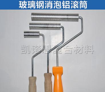 玻璃钢消泡铝滚筒/竖纹滚 价格电议图片