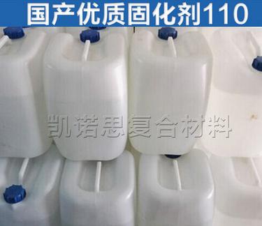 固化剂110、可代替进口388固化剂 价格电议图片