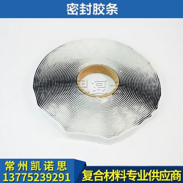 真空导入材料 密封胶条 价格电议图片
