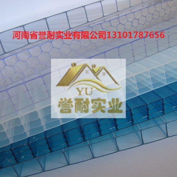 济源南阳三门峡阳光板厂家批发价格誉耐图片