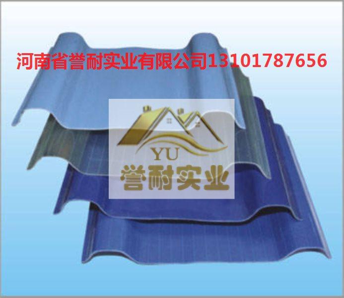1mm厚FRP采光板透明瓦(采光瓦)厂家批发-誉耐实业图片