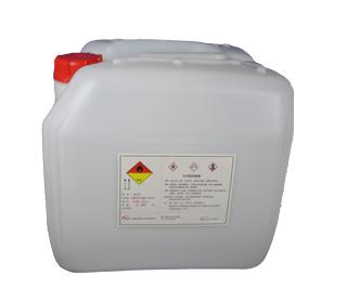 过氧化甲乙酮 固化剂 CM-50 价格电议图片