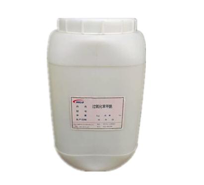 固化剂 CLB-50 价格电议图片