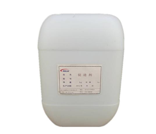 驰陆   促进剂 CL-III  价格电议图片