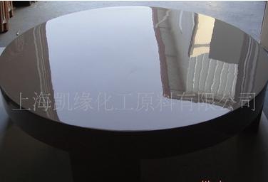 亚什兰系列胶衣 树脂 电话议价图片