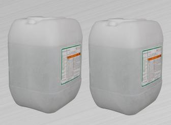 BMC,SMC专用固化剂 阿克苏 电话议价图片