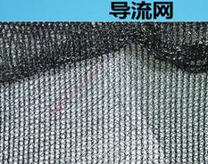 风力发电 汽车配件 玻璃钢专用导流网 价格电议图片