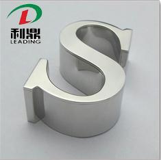 厂家直销环氧树脂透明树脂发光字胶 透明胶 价格电议图片