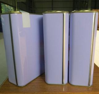 风电专用混合型固化剂MCP-75 电话议价图片