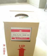 模具树脂8200 价格电议图片