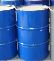 EHPE3150透明固体  环氧树脂RE1835 价格电议图片
