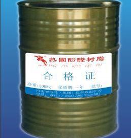新乡伯马  2124酚醛树脂  价格电议图片