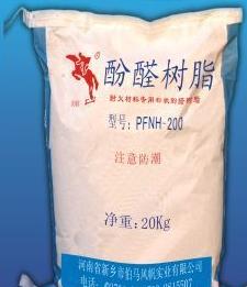 新乡伯马  PFNH-200耐火材料专用酚醛树脂  价格电议图片