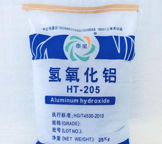 低粘度氢氧化铝 价格电议图片