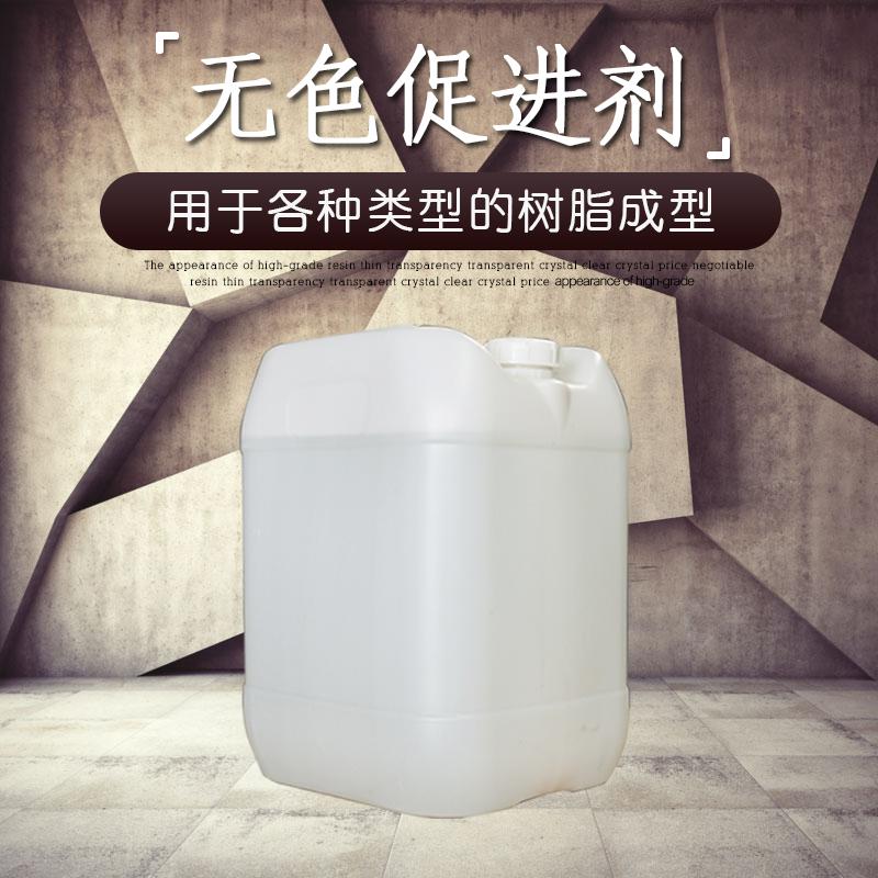 鑫双利  SL系列促进剂 价格电议图片