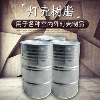 鑫双利 灯壳树脂 SL-353 室内灯壳等高强度制品 价格电议