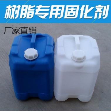 管道固化剂 玻璃钢化粪池 不饱和聚酯树脂硬化剂 价格电议图片