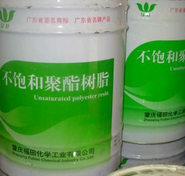 LY-288H 人造石岗石用不饱和聚酯树脂 价格电议图片
