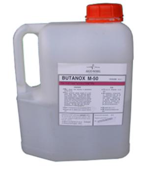LY-ME01 固化剂(过氧化甲乙酮) 价格电议图片