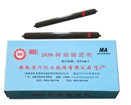 美亚  树脂锚固剂-价格电议图片