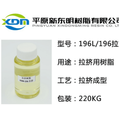 196LN高端拉挤树脂 价格电议
