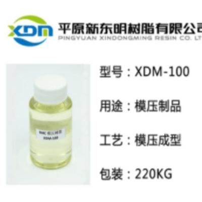 BMC模压树脂DM-100 价格电议