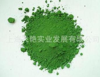 上海飞艳 研磨级氧化铬绿 价格电议图片