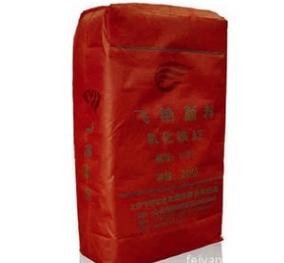 上海飞艳 氧化铁橙 F960 价格电议图片