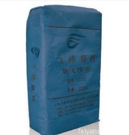 上海飞艳 氧化铁蓝图片