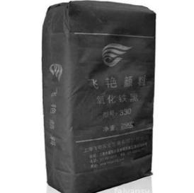 上海飞艳 氧化铁黑320目 价格电议图片