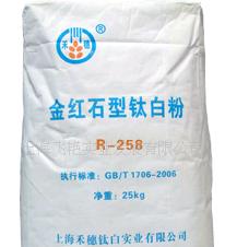 上海飞艳 锐钛型钛白粉 FA101 价格电议图片
