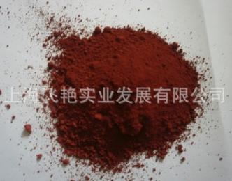 上海飞艳 氧化铁红 130 价格电议图片