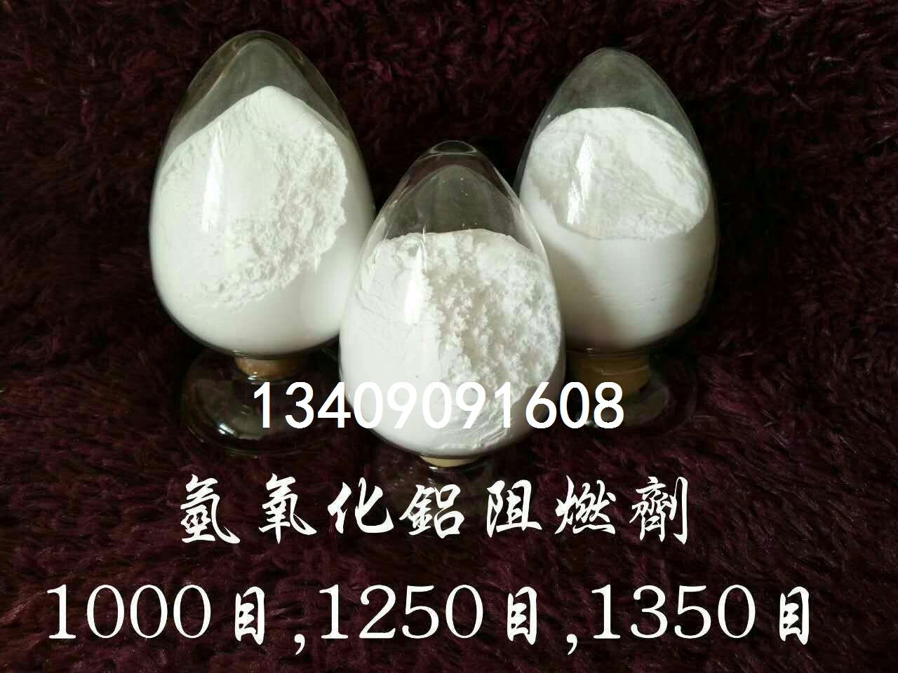 牙膏级氢氧化铝型号及规格图片