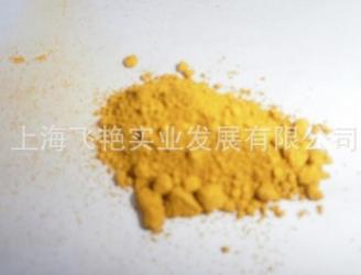 上海飞艳 氧化铁黄 F978 800 价格电议图片