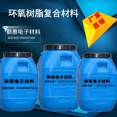 缠绕型环氧树脂,真空导流环氧树脂,手糊环氧树脂图片
